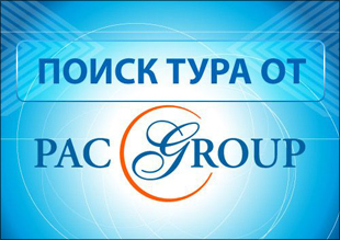 pac_group2